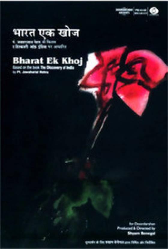 Bharat Ek Khoj Season - Complete Complete