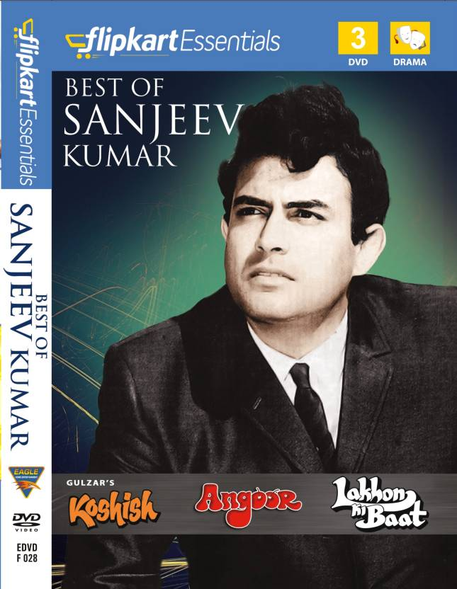 Flipkart Essentials : Best Of Sanjeev Kumar