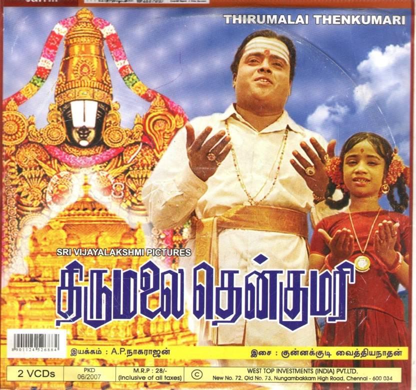 Thirumalai Thenkumariari