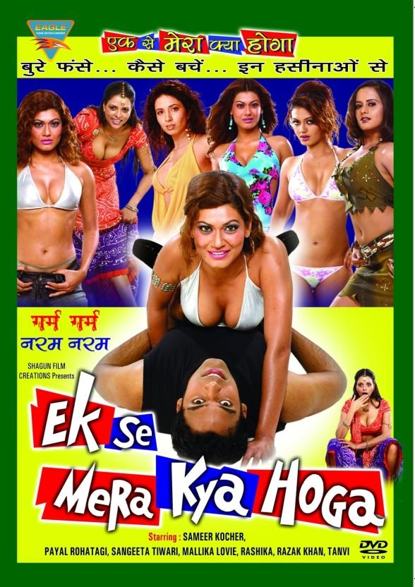 ek-se-mera-kya-hoga-original-imaddu29bdv