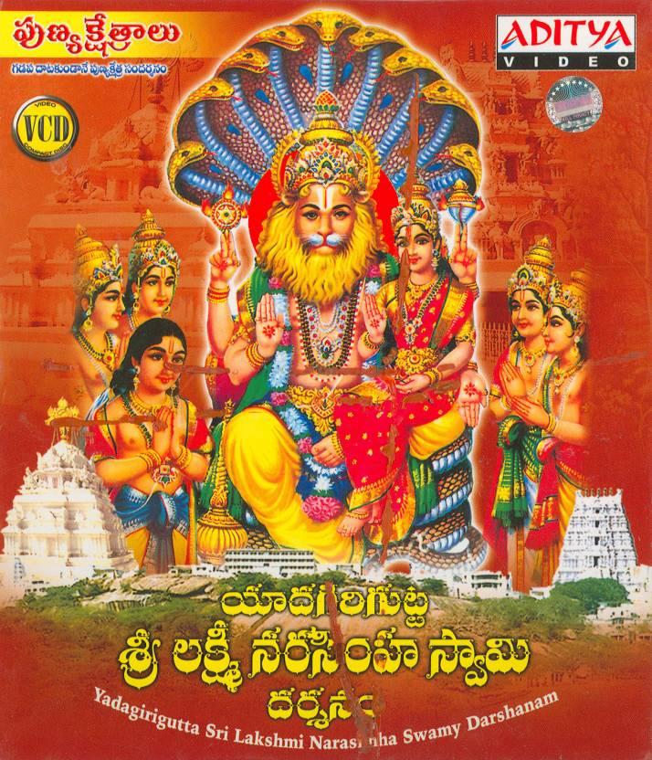 Yadagirigutta Sri Lakshmi Narasimha Swamy Darshanam Famus Temple