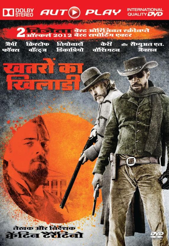 download film 3 Khatron Ke Khiladi full movie