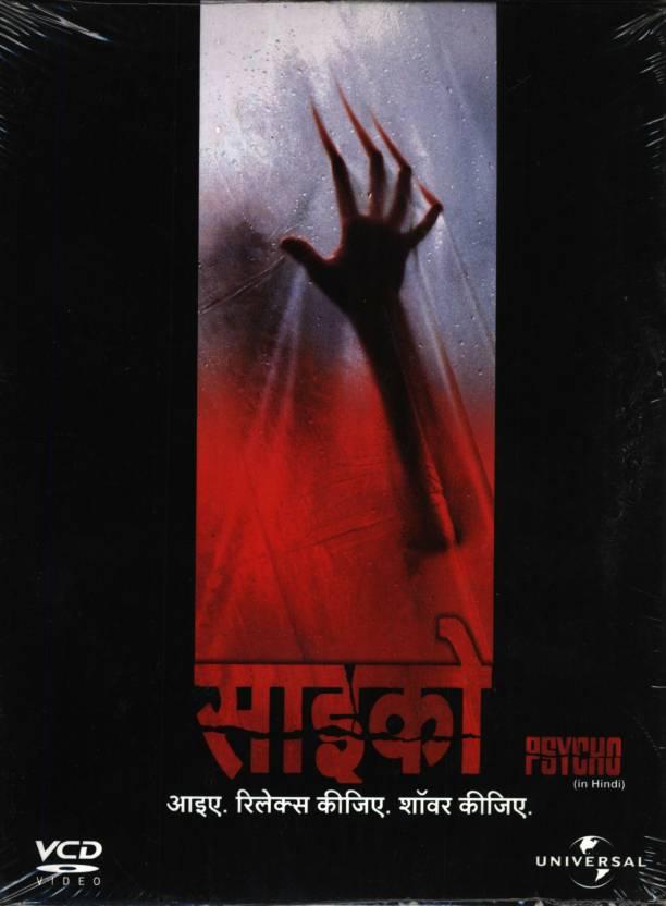 psycho movie 1960 full movie in hindi