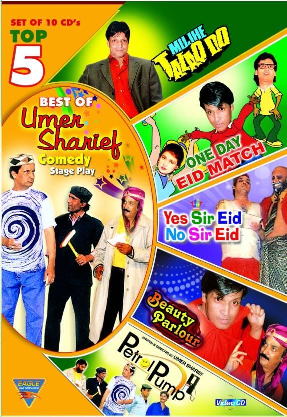Best Of Umer Sharief