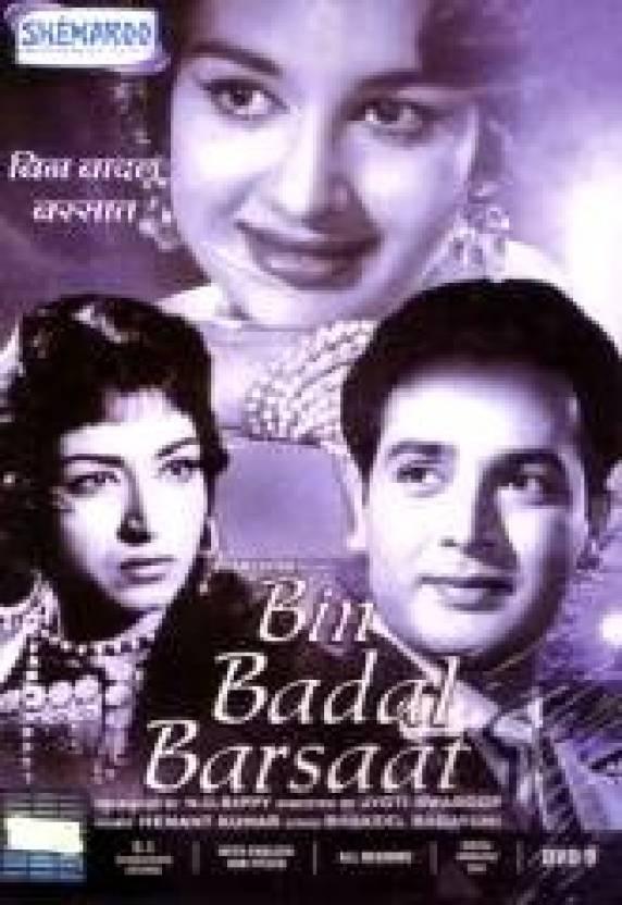 Bin Badal Barsaat - B/W Price in India - Buy Bin Badal