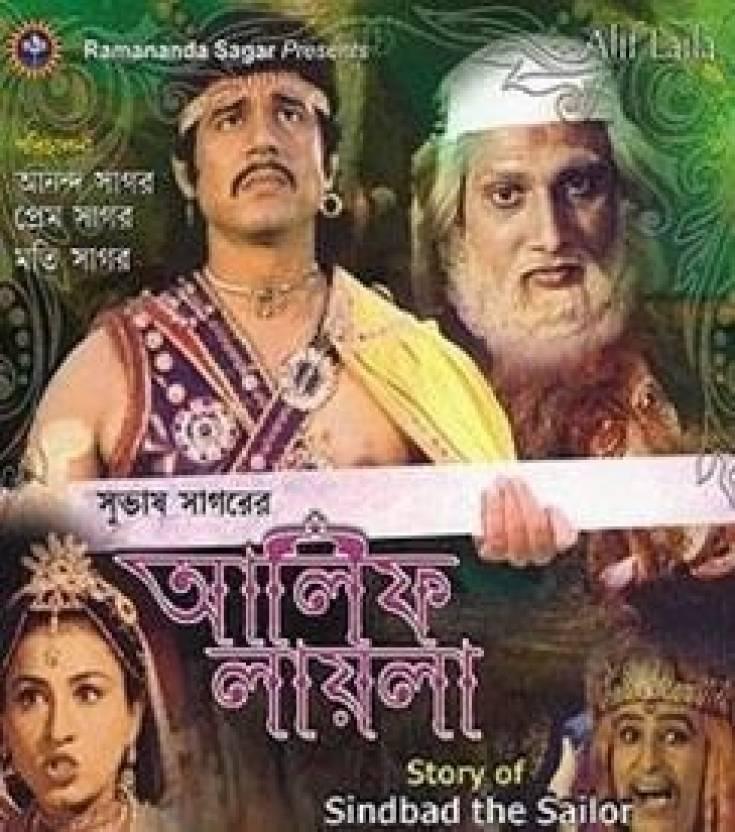 Alif Laila - Volume 35 35 Price in India - Buy Alif Laila
