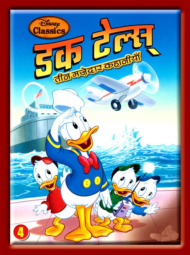 DuckTales Complete