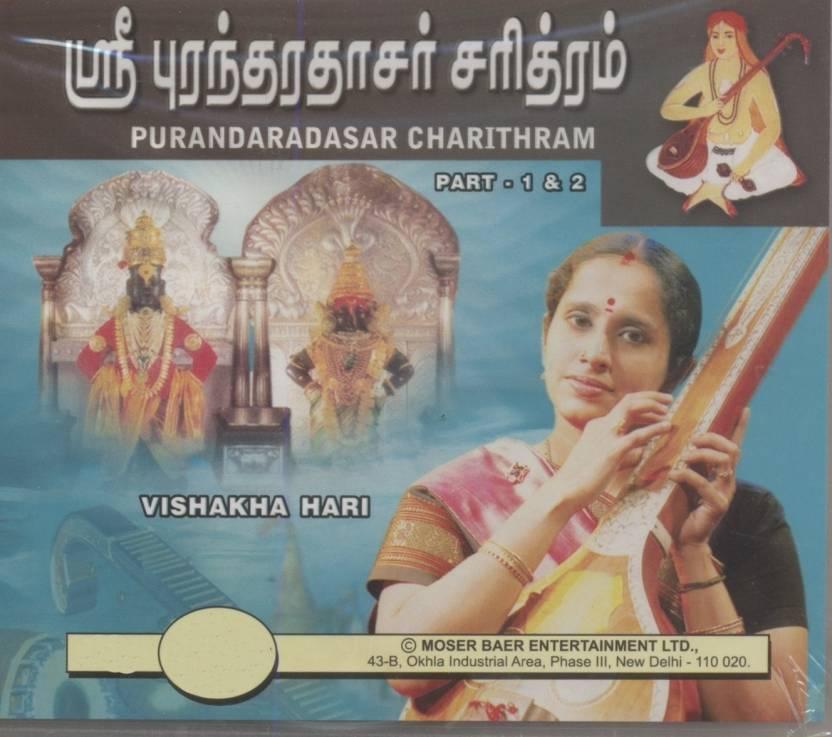 Purandaradasar Charithram Part 1 & 2
