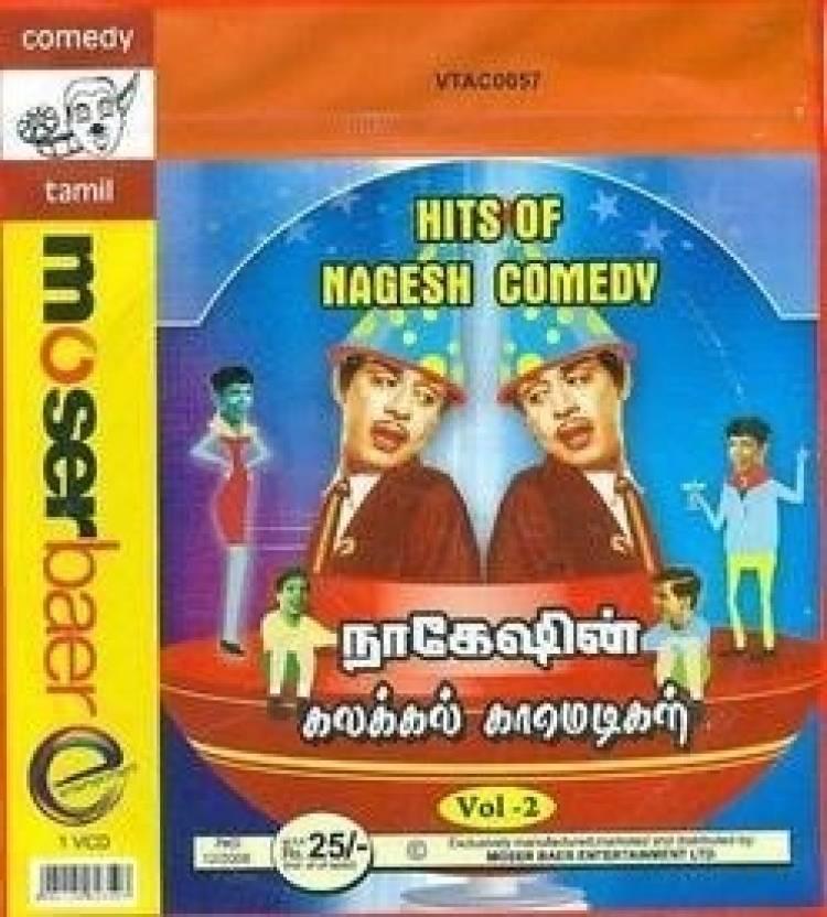 Nagesh Comedy - Colour
