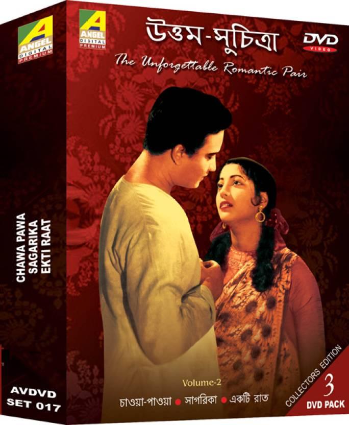 Uttam - Suchitra Set 2 ( Chawa Pawa, Sagarika, Ekti Raat )