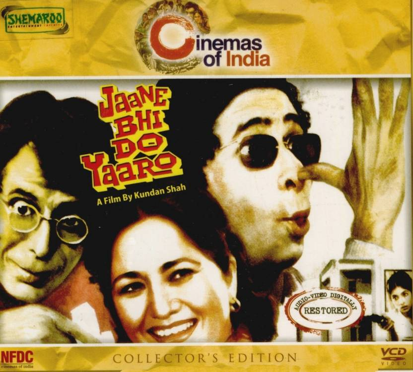 Jaane Bhi Do Yaaro - Collector's Edition