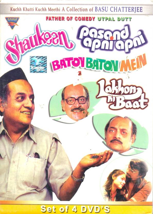 A Collection Of Basu Chatterjee Set 2 (Set Of 4 DVD's)
