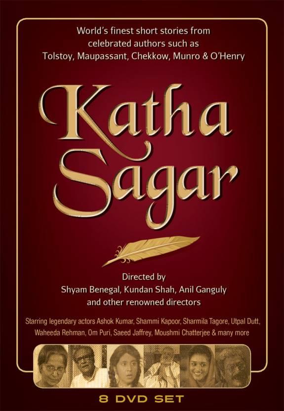 Katha Sagar Complete