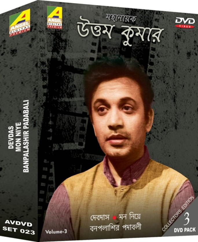 Bengali movie uttam kumar online dating