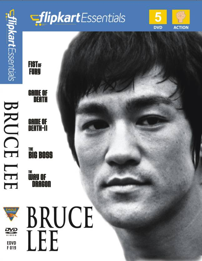 Flipkart Essentials : Bruce Lee