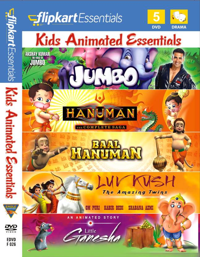 Flipkart Essentials : Kids Animated Essentials