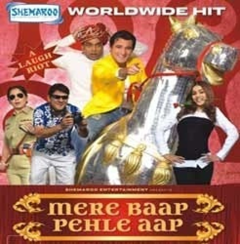 download Mere Baap Pehle Aap full movie free