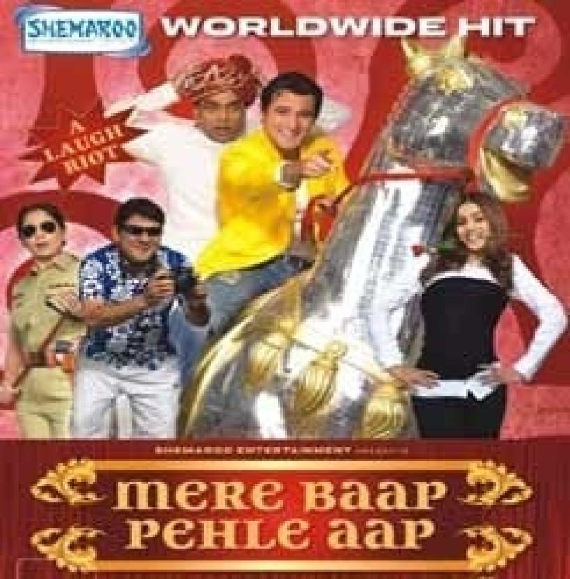 download Mere Baap Pehle Aap full movie free