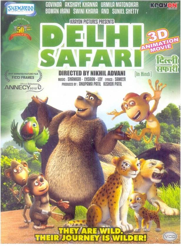 delhi safari price in india buy delhi safari online at flipkart com