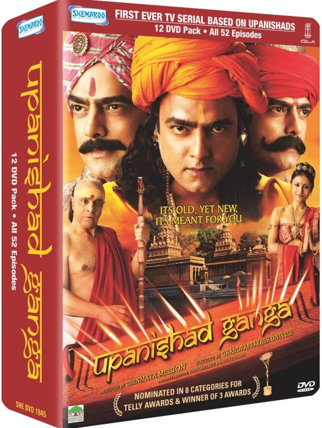 Upanishad Ganga Episode 52 Complete