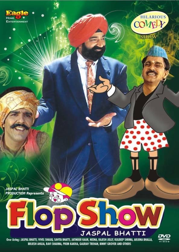 Flop Show Complete