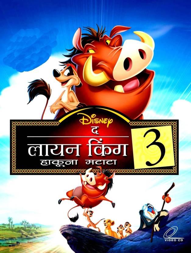 The Lion King 3 Hakuna Matata In Hindi Best Christmas Deals