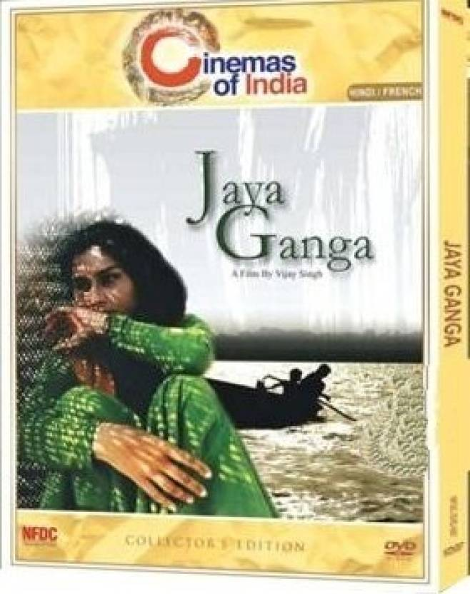 Jaya Ganga - Collector's Edition