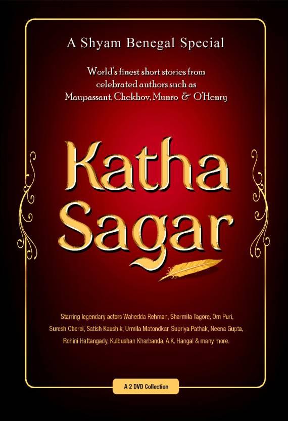 Katha Sagar - Shyam Benegal Special Complete
