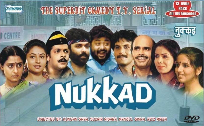nukkad-combo-pack-original-imad99c8ayr9x