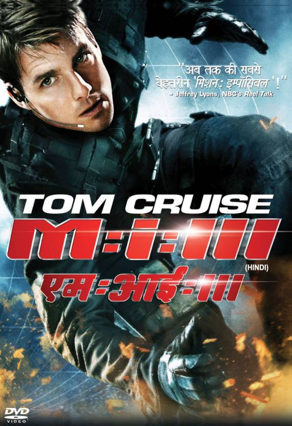 Mission Impossible - III
