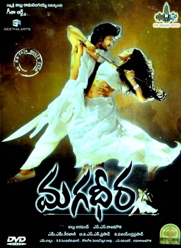 Magadheera (Special Edition)