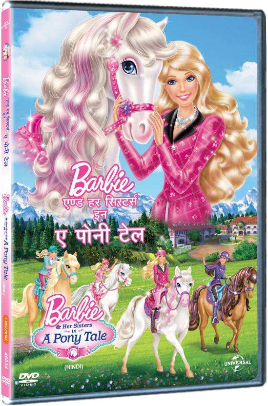 Buy celebrity posters online india