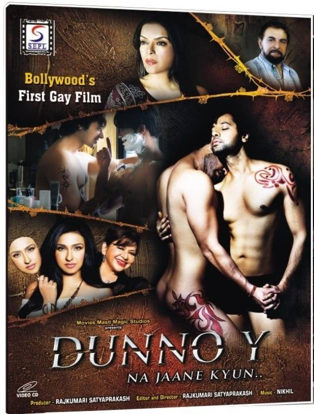 Dunno Y ... Na Jaane Kyon Price in India - Buy Dunno Y ... Na Jaane Kyon  online at Flipkart.com