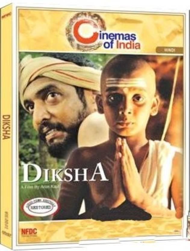 Diksha (Collector's Edition)
