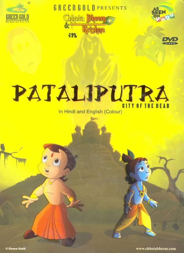 chhota bheem krishna in pataliputra complete price in india buy