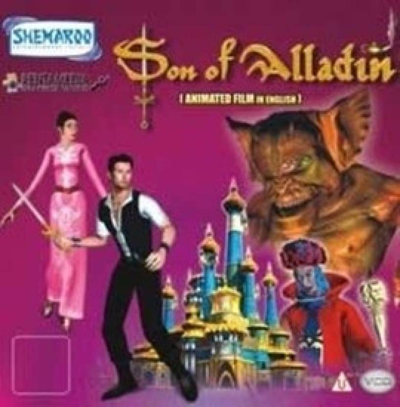 Son Of Alladin (Animated Film In English) Price in India