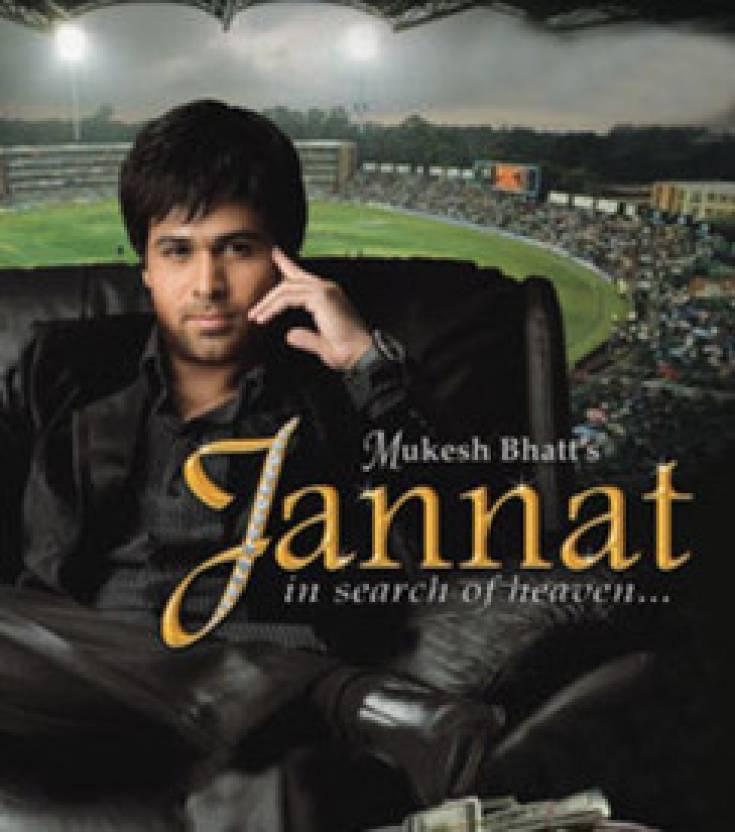 Jannat Price In India