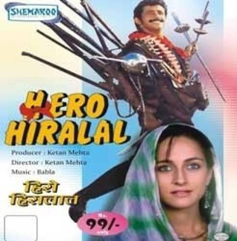 Hero Hiralal Price In India