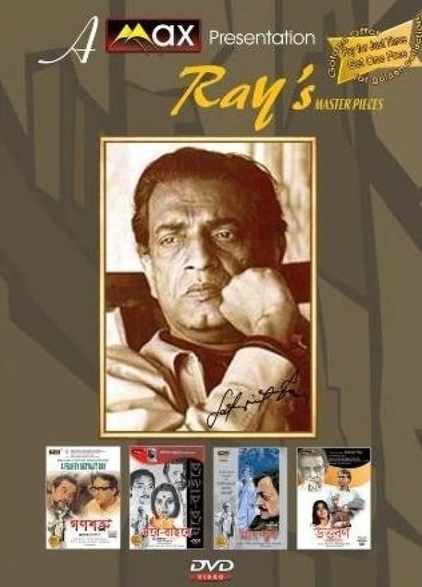 Ray'S Masterpieces - (Ganashatru (1989) / Ghare-Baire (1984) / Agantuk (1991) / Uttaran (1994) )