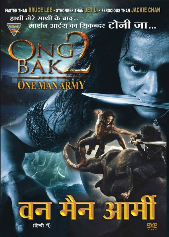 One Man Army Ong Bak 2 Price In India Buy One Man Army Ong