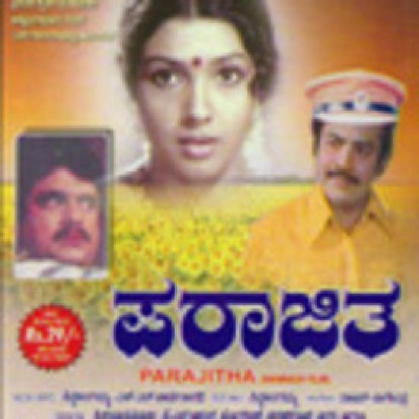 kannada film Toy full movie download