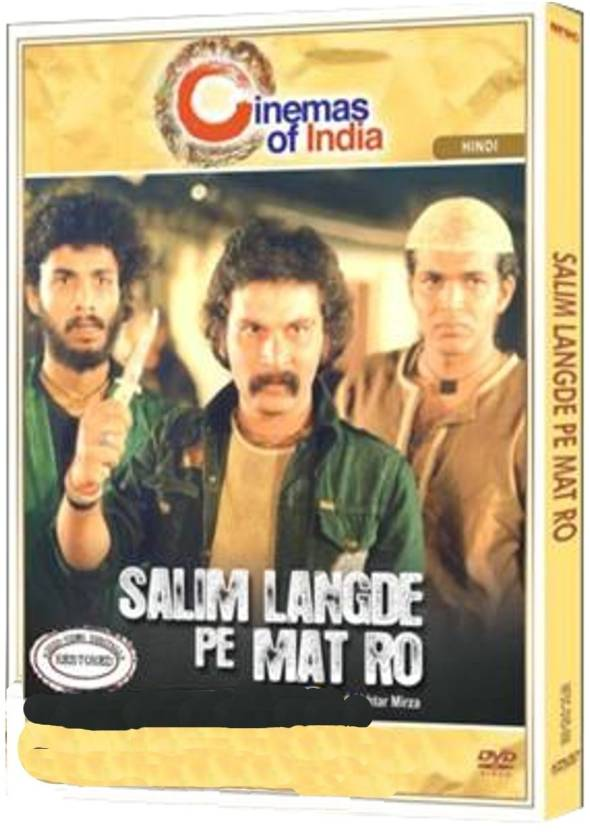 Salim Langde Pe Mat Ro ((Collector's Edition))