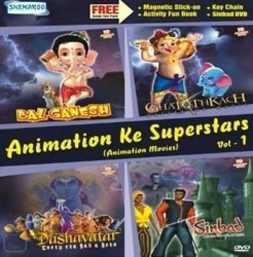 Animation Ke Superstars (Dashavatar/ Bal Ganesh/ Ghatothkach)