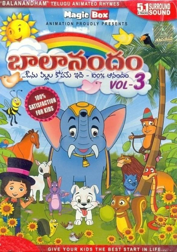Balanandham Vol - 3