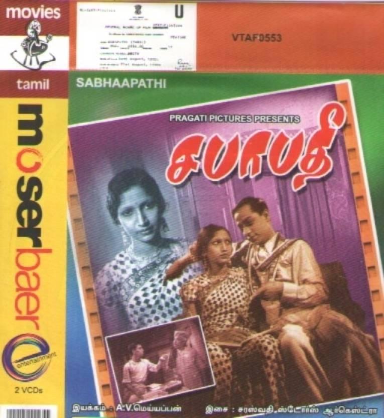 Sabhaapathi