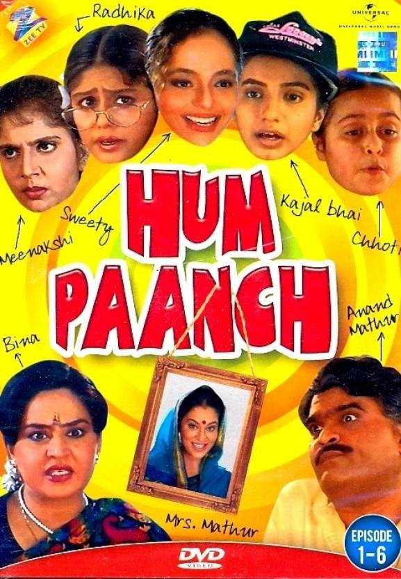 Hum Paanch Season - 1 1