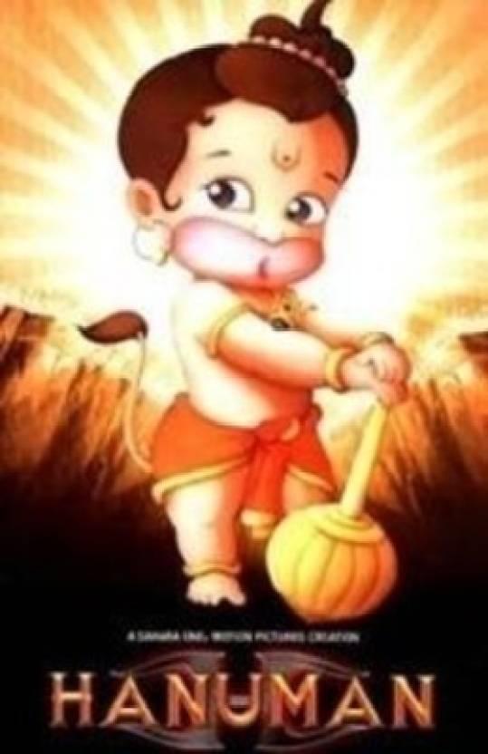 Hanuman (Animated)