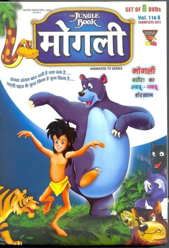 The Jungle Book Mowgli (tv Series) (1989) - Hindi Serial