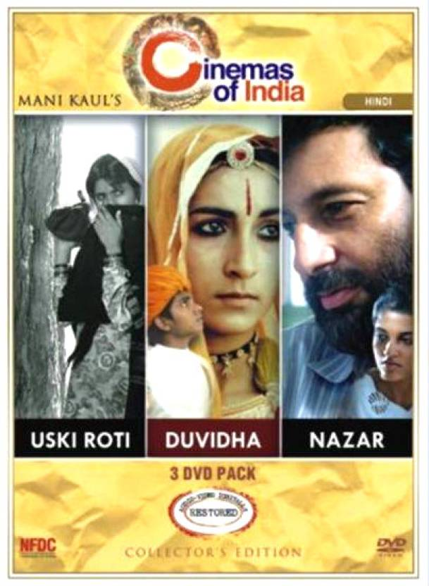 Uski Roti/Duvidha/Nazar - Collector's Edition