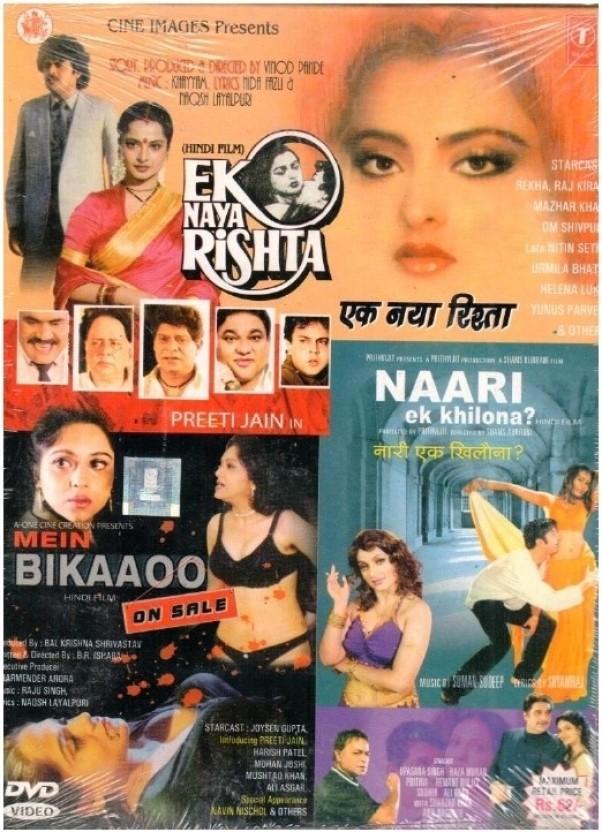 Naari Ek Khilona Download Hd
